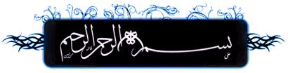 Bahram Portal